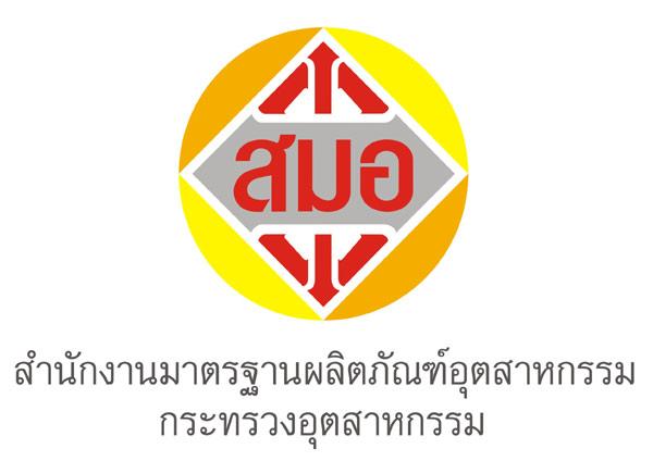 มอ. เตรียมความพร้อมผู้ผลิตเหล็กไทย รองรับโครงการรถไฟความเร็วสูงไทย-จีน เฟสแรก คาดยอดใช้เหล็กสูงหลายแสนตัน