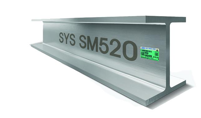 ใช้เหล็กเกรด SM520 ไม่ผิด พรบ.ควบคุมอาคาร